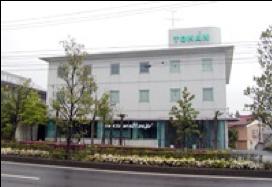 株式会社トーカン本社